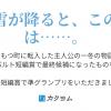 はるまち(芹澤) - カクヨム