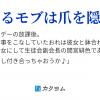 モブの方の桶川君。~じつはスゴいんです~(芹澤) - カクヨム